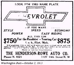 Chevy Emblem History
